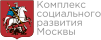 Комплекс социального развития Москвы