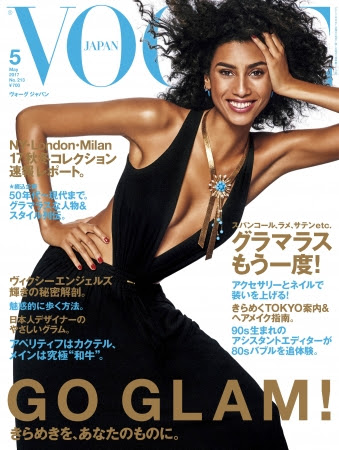 VOGUE JAPAN 2017年5月号 Photo by Giampaolo Sgura (C) 2017 Conde Nast Japan. All rights reserved.