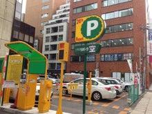 札幌リラクゼーションボヌールジョリの斜め向かいの駐車場。札幌市中央区南1条西5丁目13日章ビル3F電話での予約は011-522-9473まで。