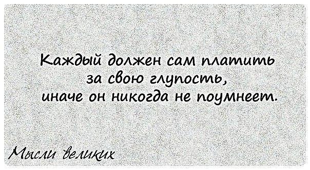..... (604x331, 84Kb