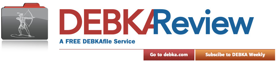 Debka Review. A FREE Debkafile Service