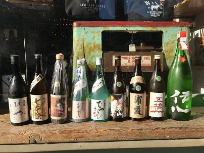 New Store Arrivals – A Record Number of Hiyaoroshi Fall Draft Sakes Are Here A
