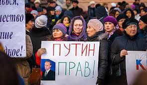 """""""У Гитлера тоже был высокий рейтинг"""", """"Нет войне с Украиной!"""": В Москве провели пикет против путинской агрессии в Украине - Цензор.НЕТ 9428"""