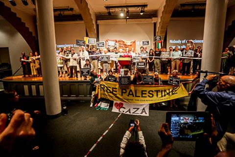 Gaza event