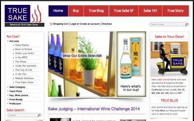 True Sake's New Web Site 2014