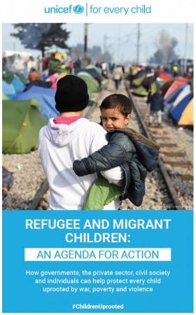 『子どもたちの命をかけた旅:地中海中央ルート(A Deadly Journey for Children The Central Mediterranean Migrant Route)』