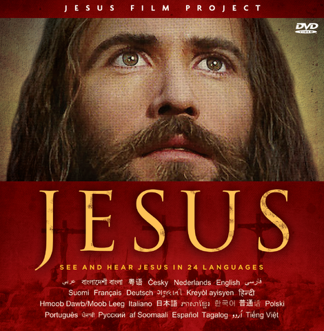 """JESUS"" DVD - Special Edition with 24 Language Special (A2L), 100 DVDS ($1.00/DVD) *New Updated Artwork*"