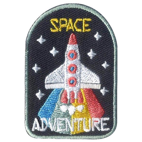 Girl Scout Space Adventure Fun Patch