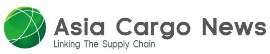 Asia Cargo News