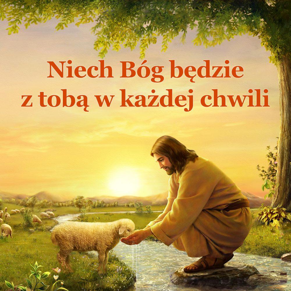 Bóg jest z tobą każdego dnia | Catholic faith, Quotes, Animated christmas