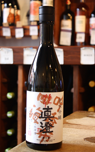 Sake Season – The Adventures of Masumi Arabashiri B