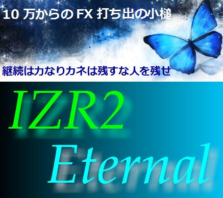 IZR2 Eternal7