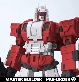 Master Builder MB-14 Kap