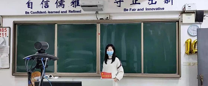 china_schools_gvc
