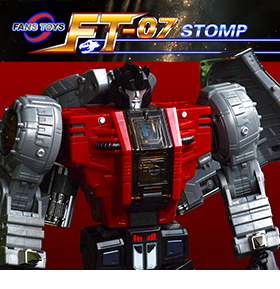 IRON DIBOTS NO.4 FT-07 STOMP