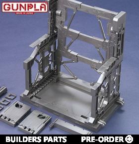 Builders Parts System Base 001 (Gun Metallic) 1/144 Scale Accessory Model Kit
