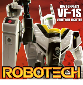 Robotech VF-1S Transformable Veritech Fighter Collection Volume 3 Roy Fokker