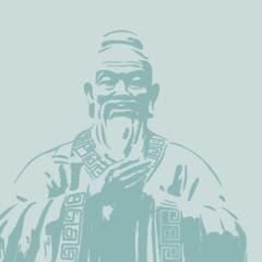 Símbolo del confucionismo