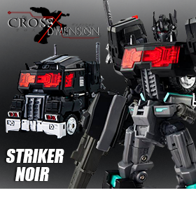 MTCD-01SP STRIKER NOIR