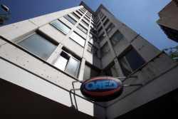 ΟΑΕΔ: Ξεκινάει το πρόγραμμα επιδότησης διατήρησης θέσεων εργασίας σε ξενοδοχεία