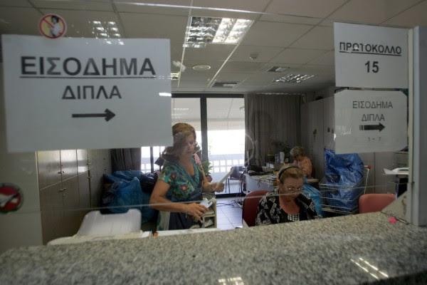 Επιστροφή φόρου: Ο αυτόματος συμψηφισμός «εκμηδενίζει» την επιστροφή των χρημάτων