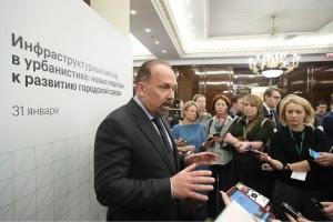 Минстрой сообщил о гармонизации двух информационных систем