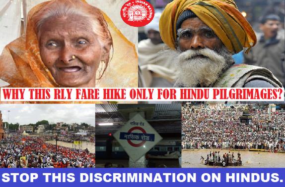 Discrimination upon Hindus