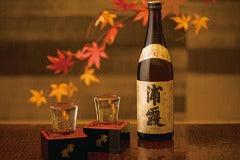 Sake Method October 2016 D