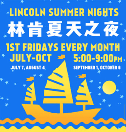 lincoln-summer_nights.jpg